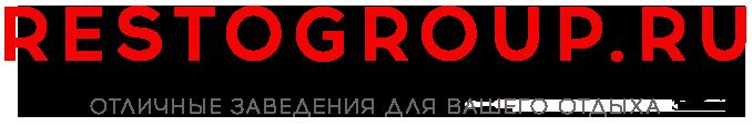 Рестогруп – заведения для Вашего отдыха в Тольятти!